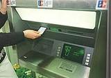 Banco di Sicilia - Agenzia Di Mussomeli