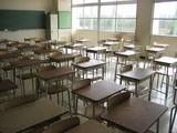 Scuola primaria Balbino Del Nunzio